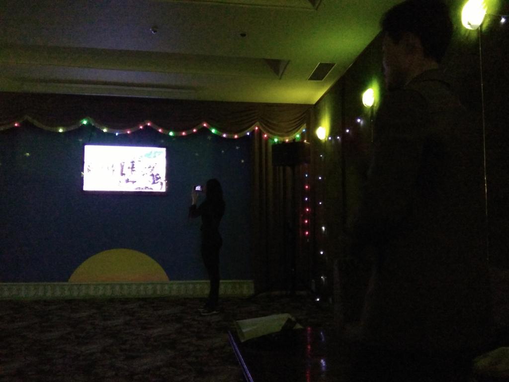 At the karaoke