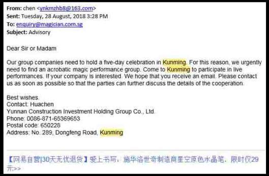 kunming scam copy
