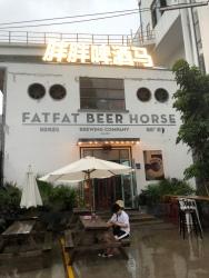 Live music bar, fatfat beer house in Xiamen