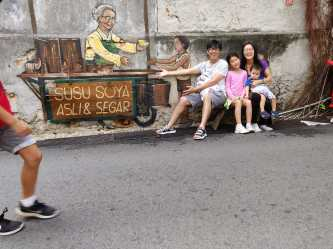 Some street art in Penang can get crowded