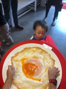 Big fried egg anyone?