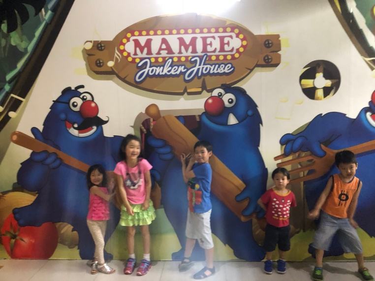 Mamee Museum