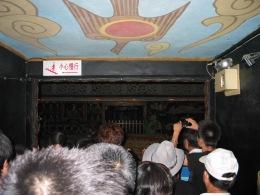 interior of the fake tomb of qingshiwang