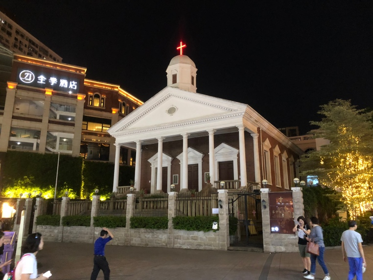 First church at Zhongshan Lu