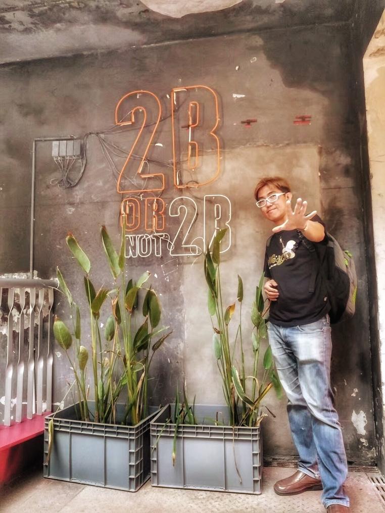二厂创意公园 testbed, Artzone in chongqing.
