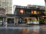 Restaurant housed in colonial building at Zhongshan Lu