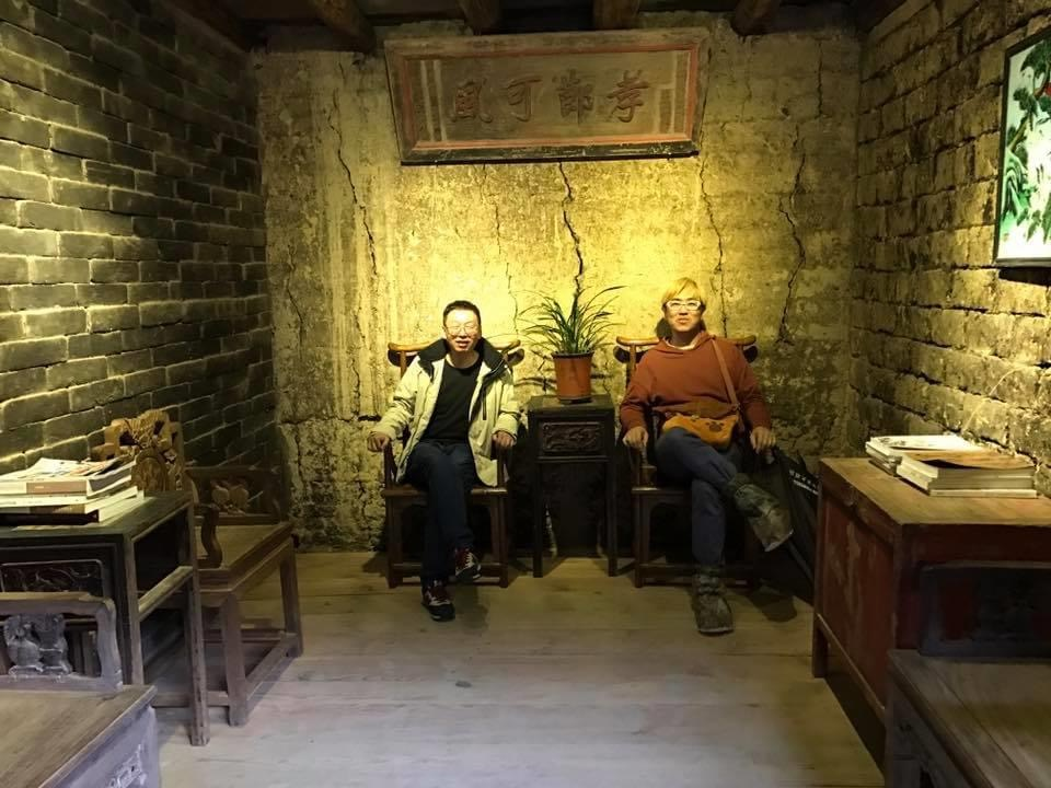 Inside Fujian tuluo in China.
