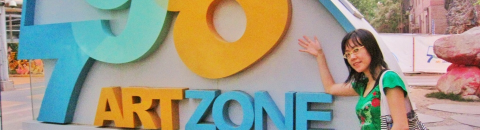 798 Art zone entrance