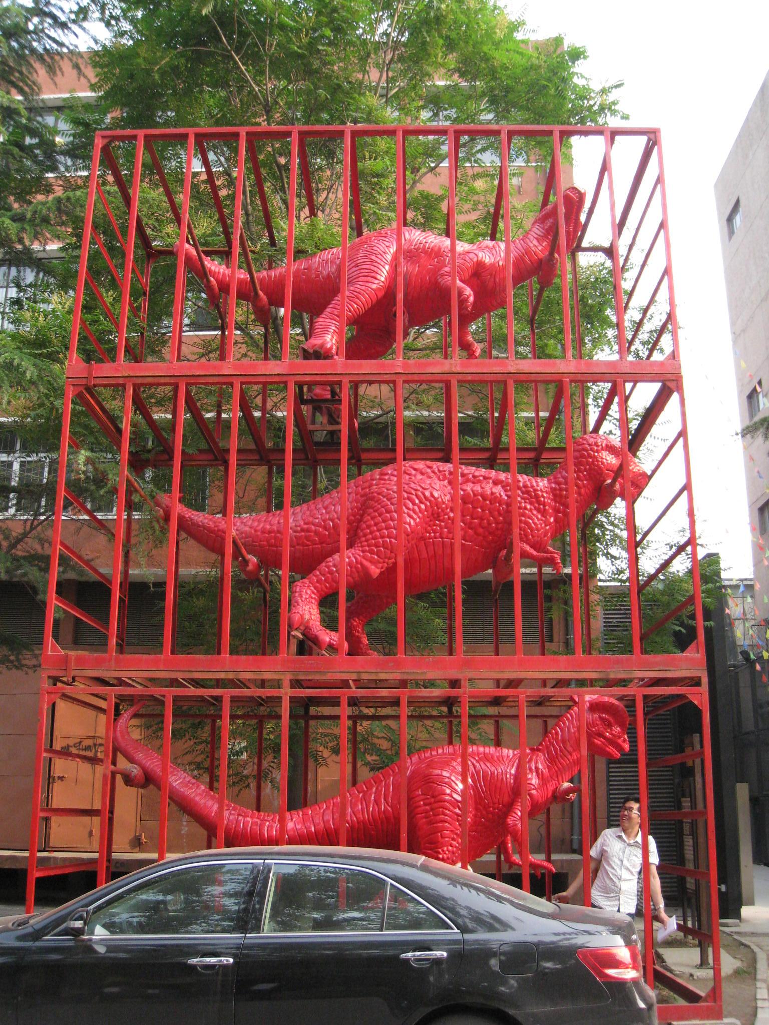 798 Art district art installation