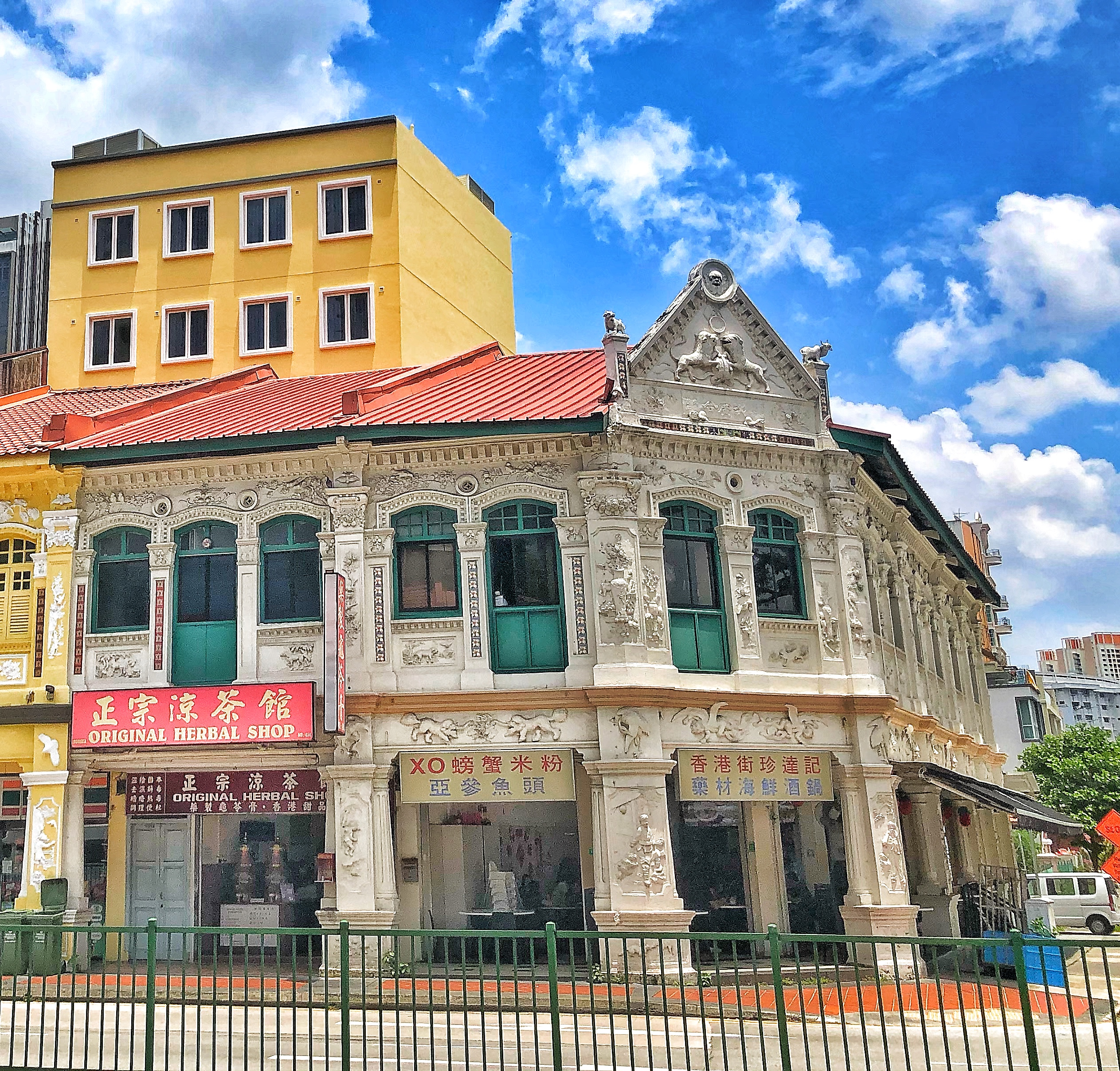 Kwan Yow Luen shophouse